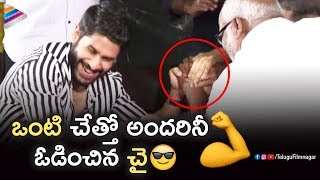 Naga Chaitanya and MM Keeravani FUNNY Game | Savyasachi Telugu Movie | Nidhhi Agerwal | Madhvan