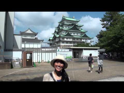 Nagoya Castle! / 名古屋城!