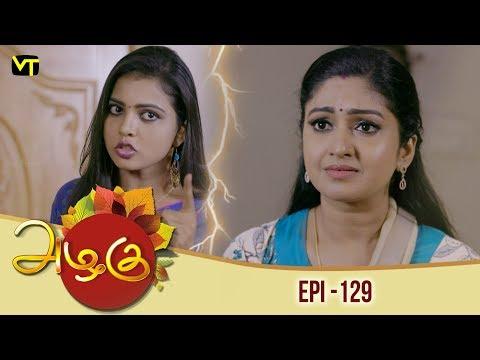 Azhagu - Tamil Serial | அழகு | Episode 129 | Sun TV Serials | 24 April 2018 | Revathy | Vision Time thumbnail