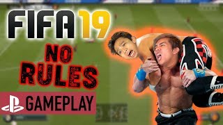 FIFA 19 - Is This The Best Mode FIFA Ever Made?