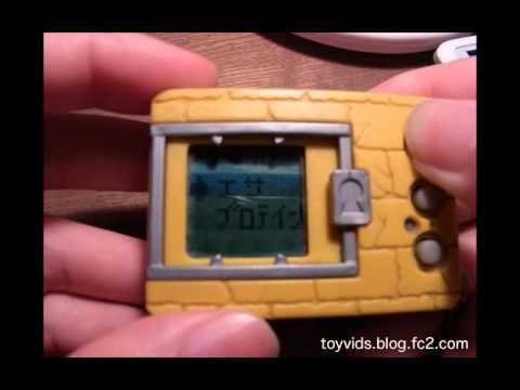 Digimon Digivice 1997 Monster Digivice 1997