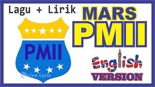 Lirik MARS PMII - Versi Bahasa Inggris