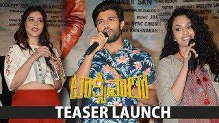 Taxiwala Movie Teaser Launch | Vijay Devarakonda |  Malavika Nair, Priyanka Jawalkar