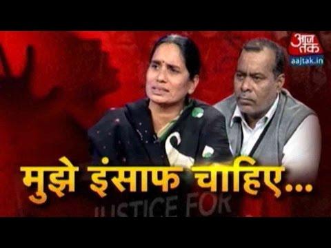 2012 Delhi Gang Rape: Second Chance For Teenage Rapist?
