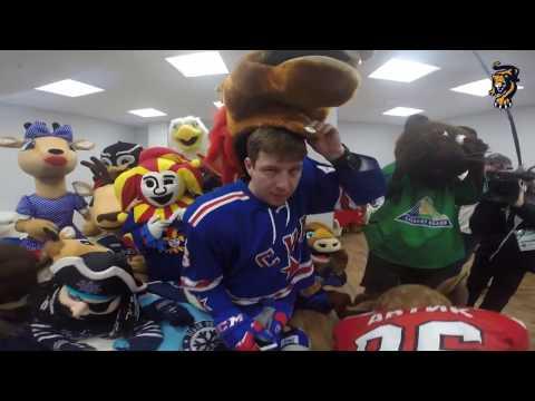 Приключения маскота Лео на Матче Звезд КХЛ
