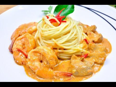 สปาเก็ตตี้ซอสต้มยำกุ้ง Tom Yum Spaghetti With Shrimp