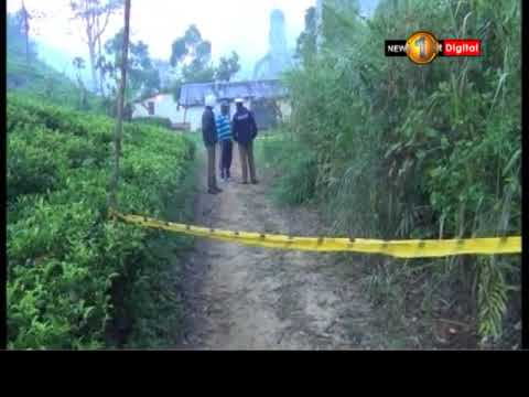 body of a man found |eng