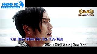 Siab Qhuav Ntshav - Toog Vaj (Official MV) เพลงม้งใหม่ล่าสุด
