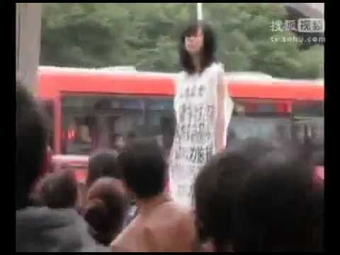 Naked Desperation - desperate Chinese women protesting nude in the cold