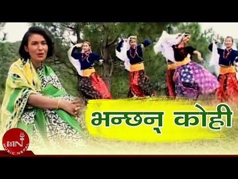 Bhanchhan Kohi By Kunti Moktan