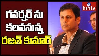 Election Commissioner Rajith Kumar To Meet Governor Narasimhan Today | hmtv