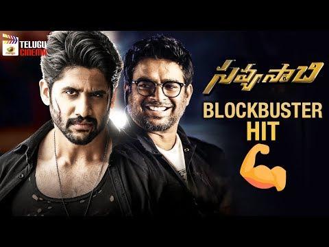 Savyasachi Movie Sensational Response | Naga Chaitanya | Nidhhi Agerwal | Madhavan | Telugu Cinema