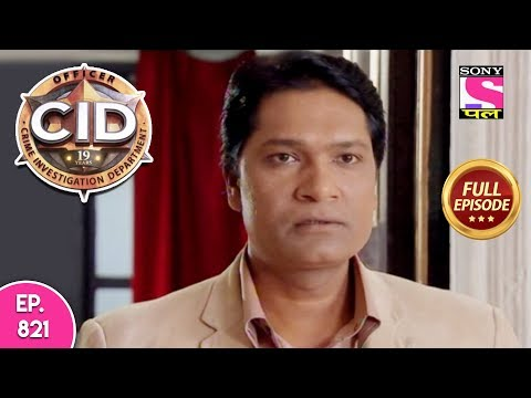 CID - Full Episode 821 - 13th November, 2018 thumbnail