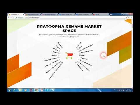 GEM4ME MESSENGER - легкое и безопасное создание и развитие своего бизнеса на блокчейн