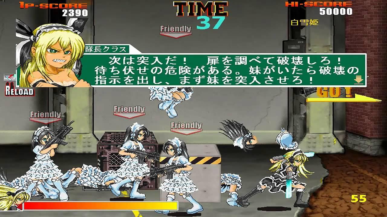 sara the battle robot   u30bb u30fc u30e9 the  u30d0 u30c8 u30eb u30ed u30dc u30c3 u30c8  game sample