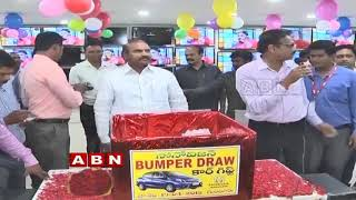 Sonovision lucky draw by Minister Prathipati Pulla Rao | Guntur