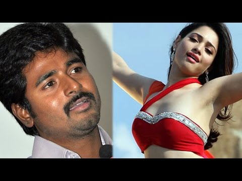 Sivakarthikeyan Gets Ready To Romance Tamanna | Next Movie | Hot Tamil Cinema News video