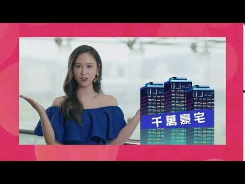 臺中購物節-吳珊儒-10S