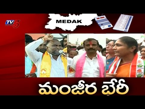 Medak By Poll Results 2014   TRS Leads after 6th Round : TV5 News