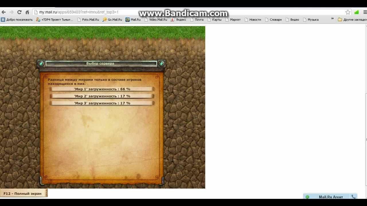 Как взломать копатель онлайн