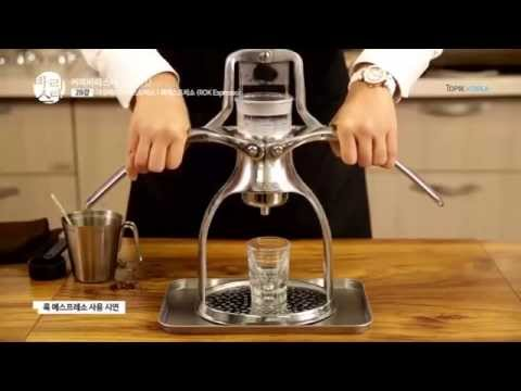 [COFFEE BARISTA] ROK Espresso Maker(에스프레소 머신)