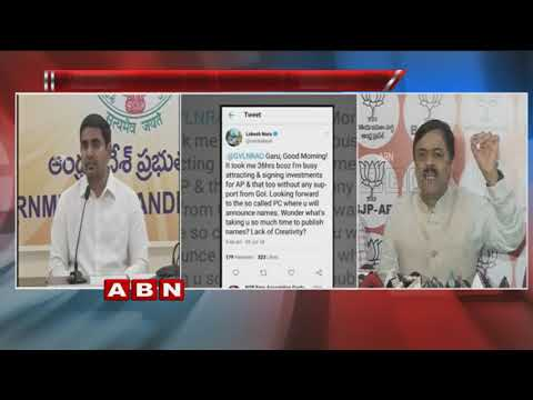 TDP Minister Nara Lokesh counter to BJP leader GVL Narasimha Rao Comments