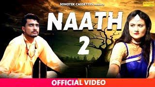New Haryanvi Song 2018 : Nath 2 || Akash Jangra, Aaina Mitain || TR Panchal || Sonotek Cassettes