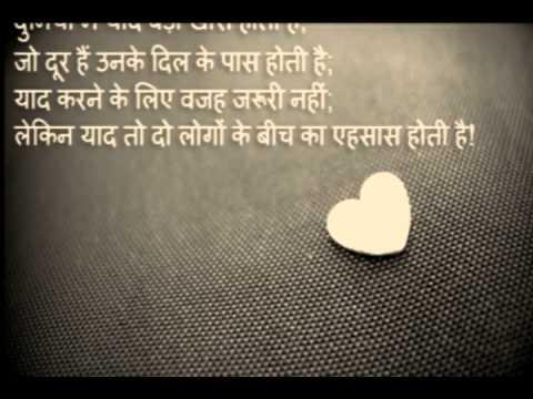 Main Duniya Teri Chhod Chala Remix