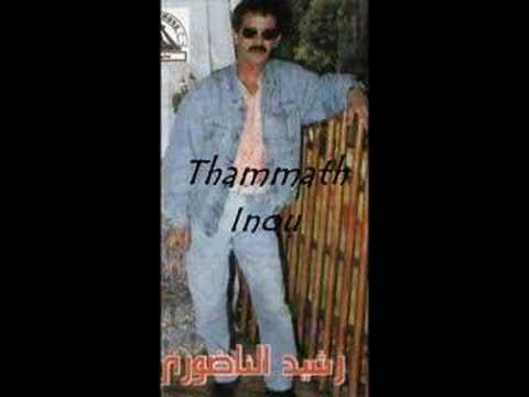 Rachid Nadori - Thammath Inu