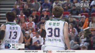 【HIGHLIGHTS】 Doo Kungmin | Elephants vs Promy  | 20171119 | 2017-18 KBL