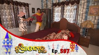 Nua Bohu | Full Ep 597 | 15th June 2019 | Odia Serial – TarangTV