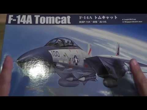 Hobby Boss 1/72 F-14A, part 1