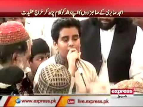 Junior Amjad Farid Sabri Qawal Mujaddid Farid sabri recting naat Karam mangta hoo