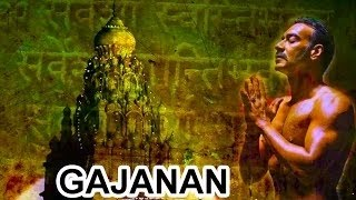 GAJANAN Lyrical Video Song |Ajay Devgn | Sukhwinder Singh | Jeet Gannguli | Lalbaugcha Raja