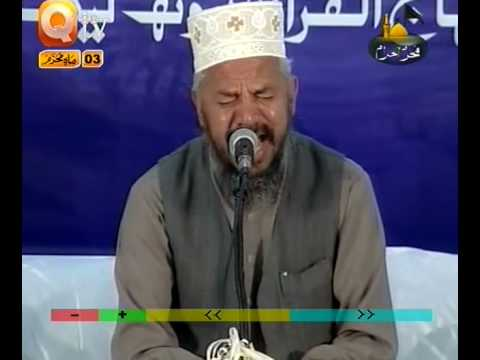 Incredible Qirat Quran(qari Karamat Ali In Minhaj Ul Quran)by Visaal video