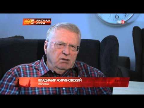 Распад СССР. Удар властью
