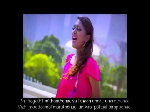 Kangal Rendil Lyrics (vettai 2.0) video
