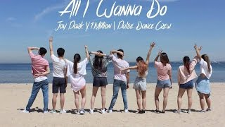 Jay Park 박재범 (ft. Hoody, Loco) - All I Wanna Do | Pulse Dance Crew Australia (Dance Cover)