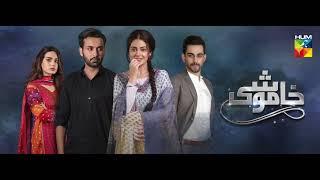 download lagu Khamoshi Ost   Hum Tv New Drama Serial gratis