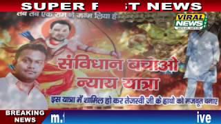 """18 Oct, देश की 7 बड़ी अहम खबरें  """"Fast News"""" Viral News Live"""