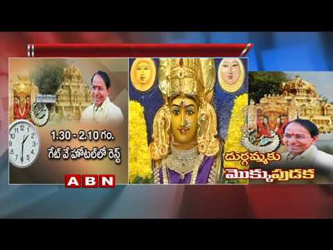 MLC Karne Prabhakar On CM KCR Visiting Vijayawada Kanaka Durga Temple Today | ABN Telugu