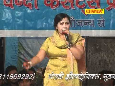 rajbala new hit by mahipal isharwalia 9303017503