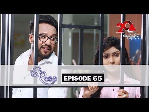 Neela Pabalu | Episode 65 | Sirasa TV 16th August 2018 [HD]