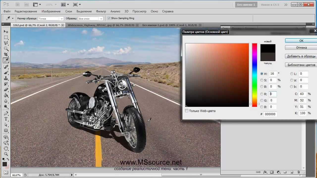 Как в фотошопе сделать реалистичную тень