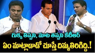 KTR Super Speech In TRS Meeting At Kukatpally | CM KCR | KTR | Harish Rao | Top Telugu Media
