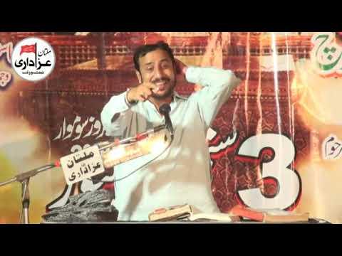 Zakir Hassan Raza Hashim I Majlis 3 Sep 2018 I ImamBargah Hussainia Qatal Pur