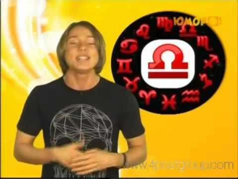 'Юмористический гороскоп' - Юмор BOX от 02.12.2012