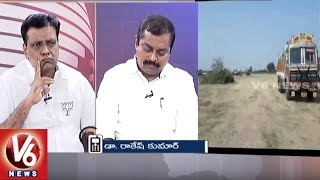 Special Debate On Rahul Gandhi Telangana Tour | Good Morning Telangana