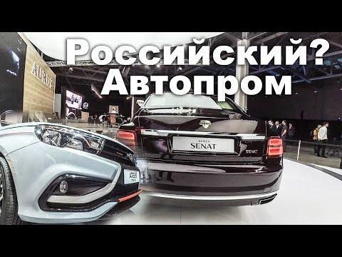 ММАС Российский Автопром! Вот это уровень!