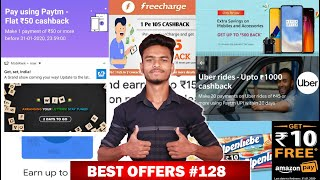 Paytm Rs.50 Flat Cashback, G-Pay New Offer, Amazon Pay Offers, Free chocolates, Freecharge Loot !!